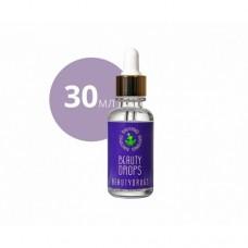 Сыворотка для лица с гиалуроновой кислотой Beautydrugs Beauty Drops 30мл