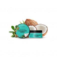 Маска для волос Letique макадамия-кокос 200мл