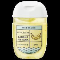 Антисептик для рук MERMADE Banana Nirvana (банан) 29мл