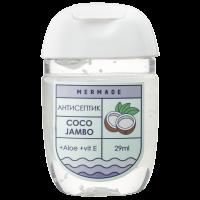 Антисептик для рук MERMADE Coco Jambo (кокос) 29мл