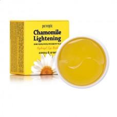Гидрогелевые осветляющие патчи для глаз с экстрактом ромашки PETITFEE Chamomile Lightening Hydrogel Eye Patch 60шт